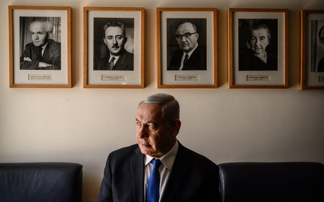 Las dos caras de Israel